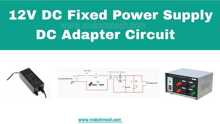 220v ac to 12v dc power supply